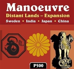 Manoeuvre: Distant Land Expansion