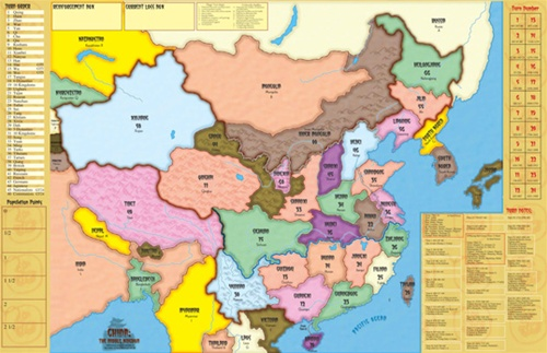 China The Middle Kingdom
